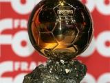 Уже известен обладатель «Золотого мяча»