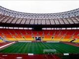 Матч 1/8 финала ЛЧ «Зенит» — «Бенфика» может состояться в Москве