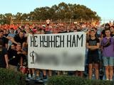 Болельщики «Шахтера» против покупки Хачериди