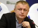 Игорь Суркис: «Летние сборы «Динамо» должно начать с новым главным тренером»