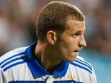 Александр Алиев заявлен за «Динамо-2»
