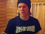 Виталий Денисов: «Предпочел «Локомотив» «Ливерпулю» и «Вердеру»