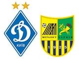 В продаже билеты на «Динамо» — «Металлист»