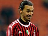 Ибрагимович летом уйдет из «Милана»? В «Реал»?