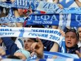 В Сплите задержано 26 болельщиков «Зенита»