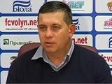 «Волынь» может не выйти на матч с «Динамо»