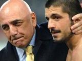 Галлиани: «Гаттузо останется в «Милане»
