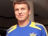 Сборная Украины прибыла во Львов в полном составе