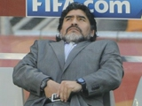 Марадона снова оштрафован и дисквалифицирован