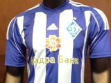 «Динамо» сыграет в Полтаве в «сине-полосатой» форме