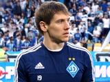 «Динамо» обеспечило Дениса Гармаша и его семью охраной