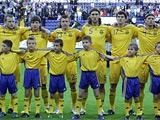 Сборную Украины ждет товарищеский матч со Швейцарией