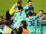 «Барселона» — чемпион Испании