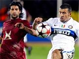«Рубин» — «Интер» — 1:1. После матча (ВИДЕО)