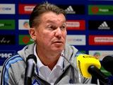 «Динамо» — «Говерла» — 3:0. Послематчевая пресс-конференция