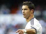 Криштиану Роналду призвал болельщиков «Реала» поддержать команду