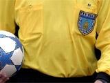 Арбитры украинской Премьер-лиги вернулись с подготовительного сбора
