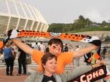 Фанатский сектор «Шахтера» не будет закрыт на матче с «Динамо»