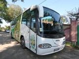 «Карпаты» отправились в Кривой Рог на автобусе