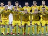 Рейтинг ФИФА: Украина поднялась на 24-е место
