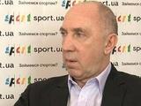 Александр Сопко: «ТК Футбол — не продонецкий канал»