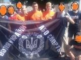 Трое игроков «Шахтера» сфотографировались с флагом «Свобода Украины или смерть!» (ФОТО)