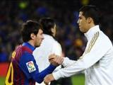Лионель Месси: «У нас с Роналду нет проблем — мы уважаем друг друга»