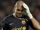 «Манчестер Сити» претендует на Вальдеса