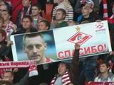Тихонов завершил игровую карьеру и передал капитанство Диканю