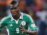Идейе пропустил матч за сборную Нигерии