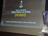 Результаты жеребьевки 1/2 финала Лиги Европы: «Шахтер» сыграет против Коноплянки (ВИДЕО)