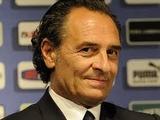 Чезаре Пранделли: «Сборная Италии выиграет все отборочные матчи»