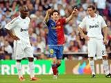 Месси: «Уважаю «Реал», но не боюсь»