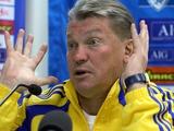 Олег Блохин: «Как я приду на стадион, если тут даже туалета нет?»