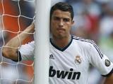 «Реал» предложит Роналду контракт до конца карьеры
