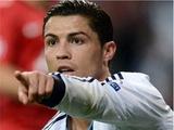 «Манчестер Юнайтед» готов выложить за Роналду 63,5 миллиона евро