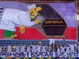 Украинский футбол продолжает терять клубы