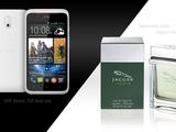 Конкурс Dynamo.kiev.ua в Facebook. Разыгрываем смартфон HTC и мужскую туалетную воду Jaguar Vision II