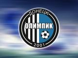 Команды «Олимпика» U-19 и U-21 не расформированы и готовятся к сезону