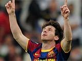 Месси хочет провести всю карьеру в «Барселоне»