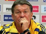 Олег БЛОХИН: «Сборная Чехии – одна из сильнейших в Европе» (+ФОТО тренировки)