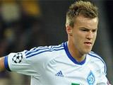 Андрей ЯРМОЛЕНКО: «В «Динамо» я получаю удовольствие. И от футбола, и от жизни»
