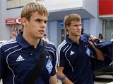 «Динамо» отправилось в Менхенгладбах