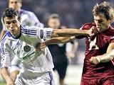 «Динамо» — «Рубин» — 3:1. Отчет о матче