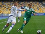 Золотой матч: «Динамо» — «Ворскла»