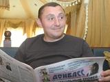 Геннадий Орбу: «Почему тренеры национальной команды игнорируют футболистов «Шахтера»?»