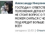 Еще один клуб российской премьер-лиги на грани смерти