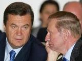 Леонид Кучма призвал Януковича защитить Григория Суркиса