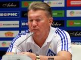 «Динамо» — «Волынь» — 1:1. Послематчевая пресс-конференция