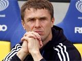 Сергей Ребров отправился на просмотр матча «Норвич» — «Боруссия»